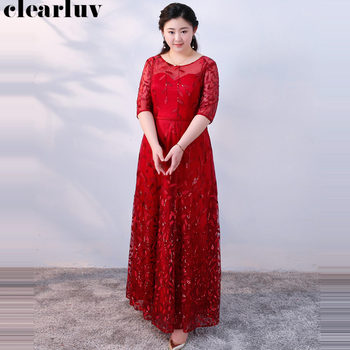 Sequined O-neck Evening Dresses Floor Length Robe De Soiree Women Party Dresses 2019 Plus Size Half-sleeve Formal Gowns T127