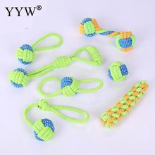 все цены на Pet Dog Toys Cotton Ball Puppy Chew Molar Toy Teeth Clean Green Rope Durable Braided Rope Funny Tool For Outdoor Traning