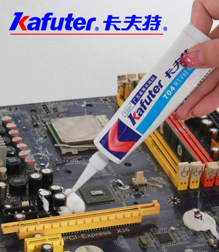 Kaft K704 Silicone Rubber White High Temperature Resistant Sealant Electronic Component Fixed Waterproof Insulation 45g