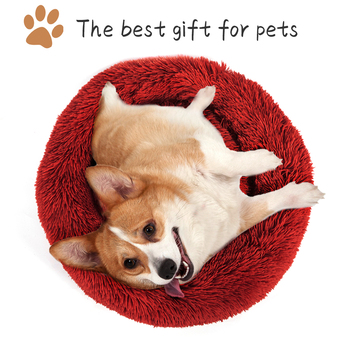 Sleep Soft Plush Dog Bed Round Shape Sleeping Bag Kennel Cat Puppy Sofa Bed Pet House Winter Warm Beds Cushion Cat Bed image