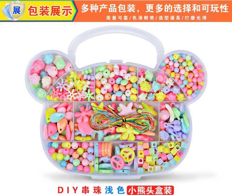 DIY Children Beaded Bracelet Handmade Material Acrylic Loose Beads Combo Educational Toy