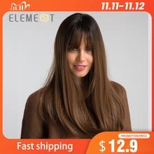 """אלמנט 18 """"ארוך סינטטי פאה עם פוני כהה שורש Ombre צבע כותרת טבעית חום שיער עמיד נשים"""