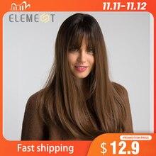 """要素18 """"ロング合成かつら前髪ダークルートオンブルカラーナチュラル見出し耐熱毛のかつら"""