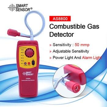 Цифровой анализатор горючих газов ручной порт детектор утечки легковоспламеняющегося газа со звуковым сигналом + батарея AS8800