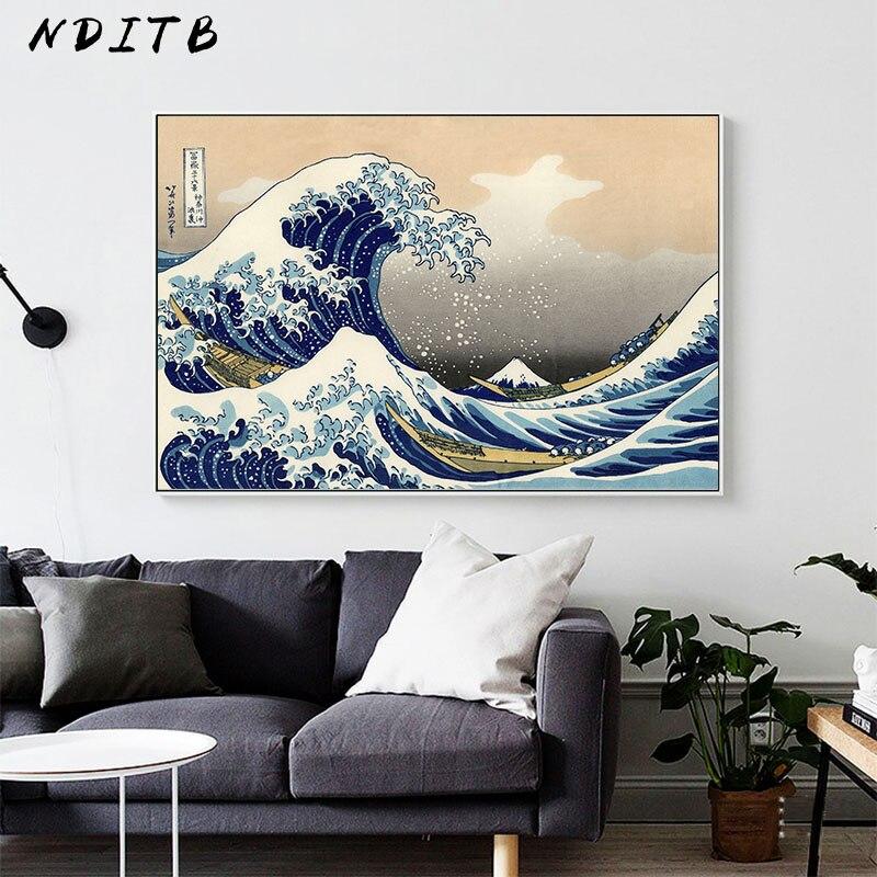 Büyük dalga Kanagawa Ukiyoe japon sanat posterleri Vintage duvar tuvali baskı ünlü boyama oturma odası dekorasyon resim