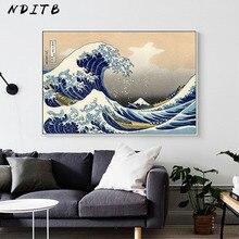 La Gran Ola de Kanagawa Ukiyoe cartel de arte japonés Impresión de lienzo de pared Vintage pintura famosa imagen de decoración de la habitación