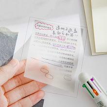 : Mohamm 50 листов эффективность прозрачная липкая заметка Портативный блокнот для записей
