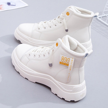 Women Shoes Platform Flats Comfortable Winter Fleeces PU Increase-Off White