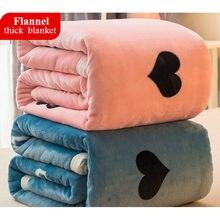 Wostar macio quente flanela cobertor rosa amor coração impressão 230x250cm king size luxo cama adulto sofá colcha lance cobertor