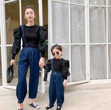 Одежда для родителей и ребенка Осенний комбинезон мамы 2020