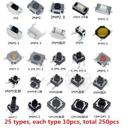 250pcs/bag 25*10pcs Car Remote Control Button Switch Button Package Patch Tact Switch Button Package 4*4 3*6 3*4 Button