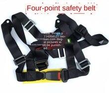 3 Points Seat Belt Harness For Safety Belt 150cc-250cc Go Kart Razor RZR UTV Buggy Go Kart Buggy Karting Kandi 1 set 420mm steering knuckle strut spindle with wheel disc hub fit for kandi 150cc 200cc 250 go kart buggy karting bike parts
