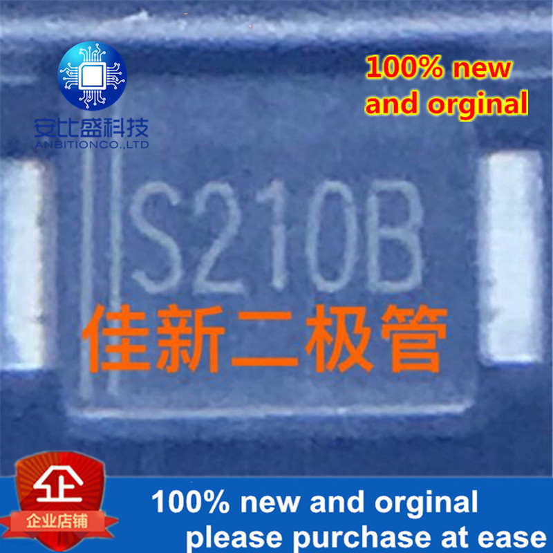 50pcs 100% New And Orginal PSBDPF100V2 2A100V SMBF Silk-screen S210B Schottky Diode  In Stock