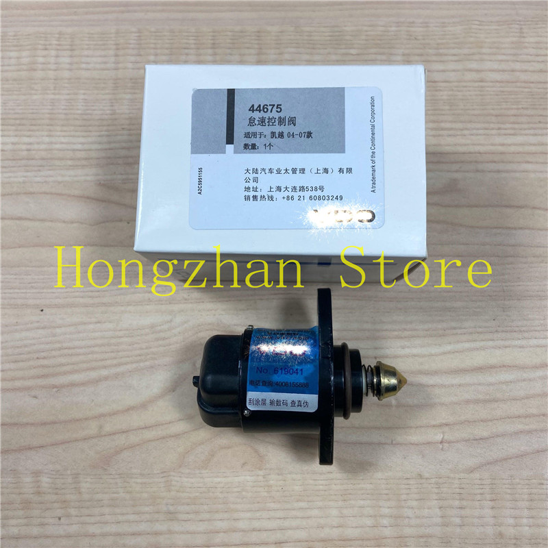 Idle Motor Brand SPEED CONTROL Valve For Buick EXCELLE 1.6L LOVE 1.4/1.6 AVEO Daewoo Nubira LANOS KALOS 17059602 44675