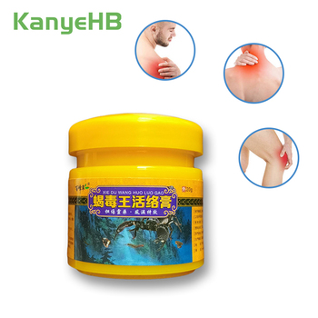 1pcs Muscle Pain Cream Treat Rheumatoid Arthritis Joint Pain Back Pain Relief Analgesic Balm Ointment Herbal Cream Plaster S024
