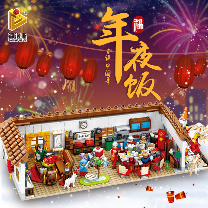2020 legoINGlys City Creator Chinatown New Year's Eve Dinner Chinese Spring Festival Eve Dinner Block New Year Toy Gift Brick image