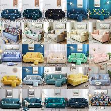 LuanQI 1/2/3/4 Elastic Sofa Cover Soft Universal Couch Cover Sofa Cover For Living Room Sofa Cover Style Home Decor Slipcover