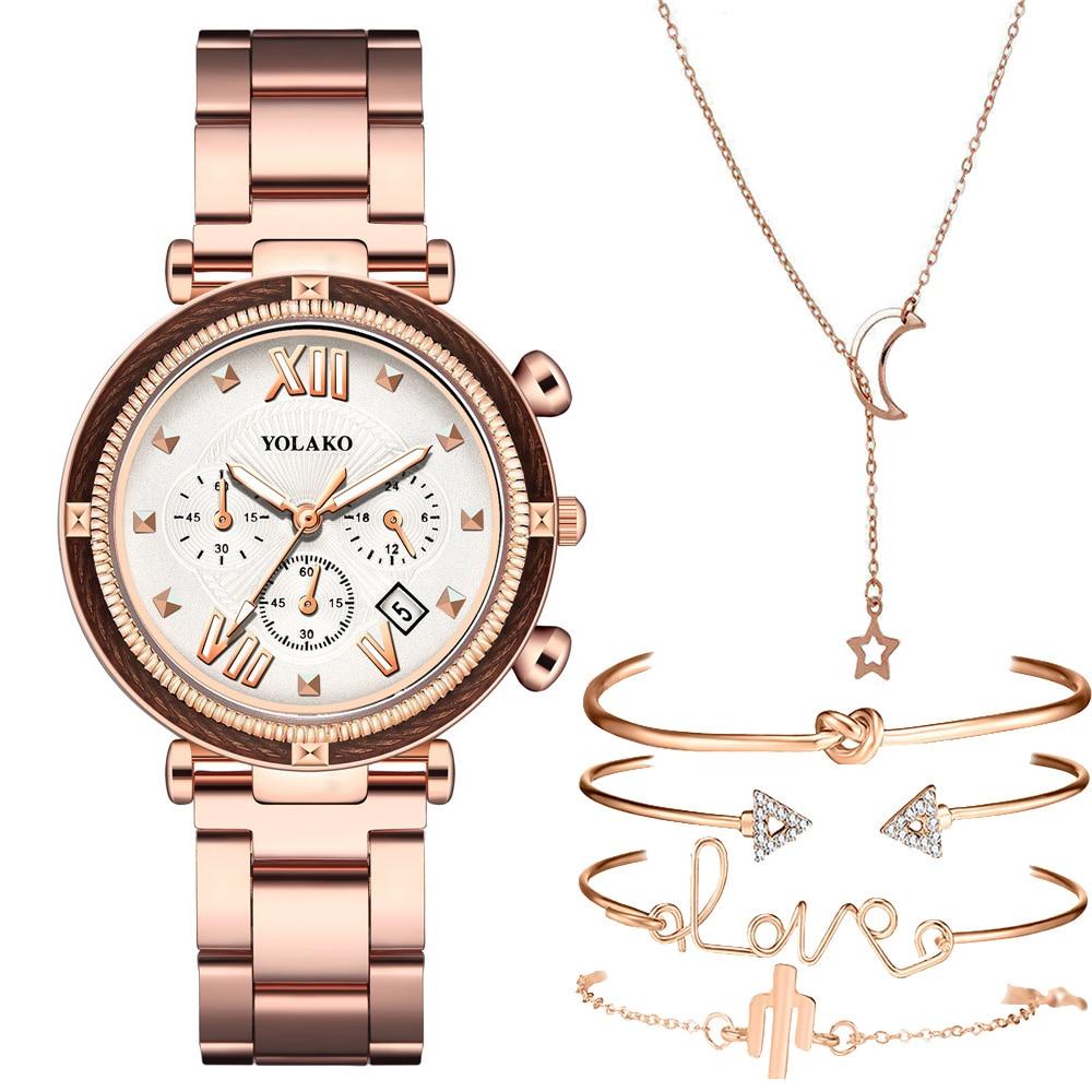 6pcs Set Luxury Women Watches Magnetic Starry Sky Female Clock Quartz Wristwatch