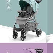 Детская коляска, Детская легкая складная коляска с зонтиком, для новорожденных, может лежать, детская переносная коляска с амортизатором