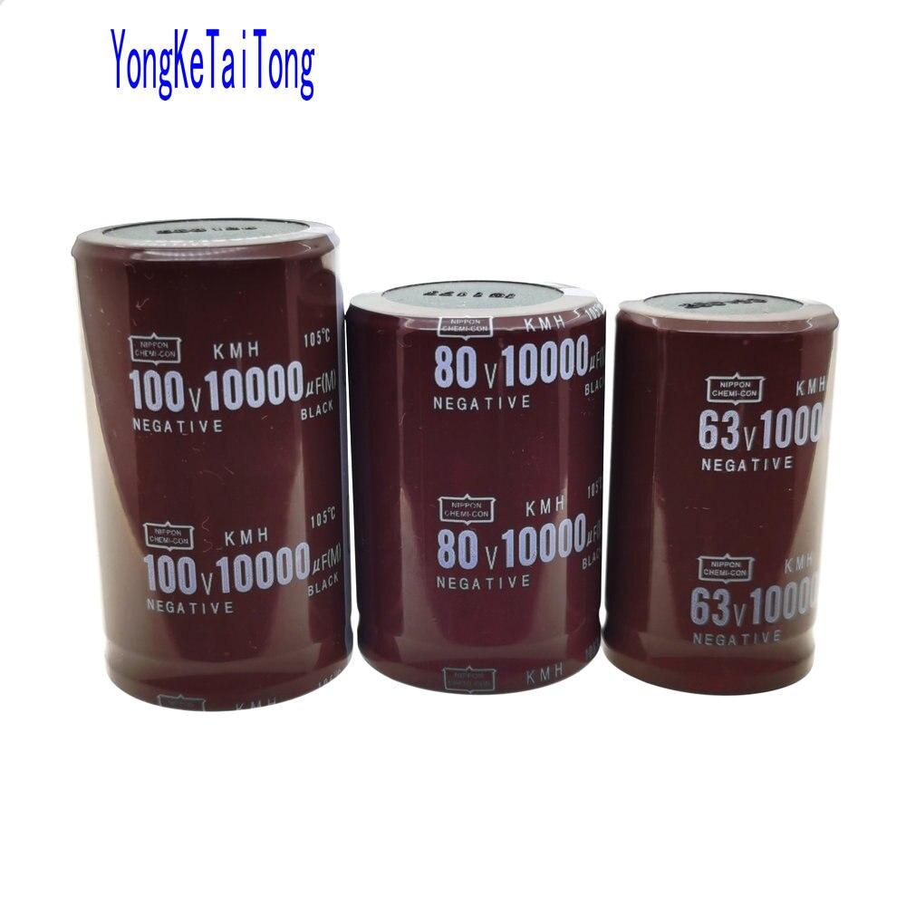1PCS 63V 80V 100V 10000UF Aluminum Electrolytic Capacitor 100V10000UF 80V10000UF 630V10000UF