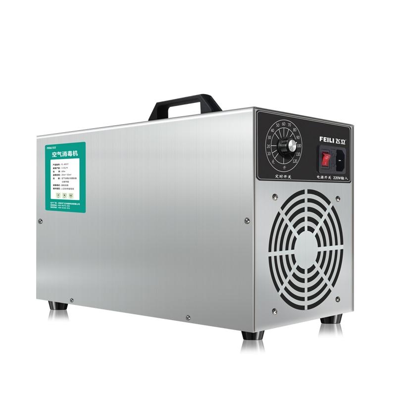 Sterilisation Ozon Generator Multifunktions Haushalt Schwimmbad Desinfektion Reinigung Abwasser Sterilisator Wasser Prozessor