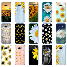 67DD Daisy Sunflower Floral Flower Soft Silicone Cover Case for
