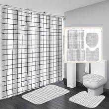 Beautiful stripe Print Shower Curtain 4 Piece Carpet Cover Toilet Cover