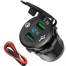 2in1 車急速充電器ソケットデュアル USB ポートボルトディスプレイ 12 24 12v 電話の充電器