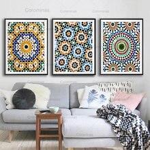 Марокканская плитка холст живопись геометрический узор hd плакаты