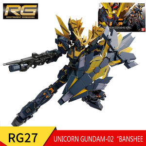 Image 2 - BANDAI RG 1/144 Collection STRIKE FREEDOM GUNDAM Gundam Astray JUSTICE GUNDAM Collection Action Toy Figures Christmas Gift