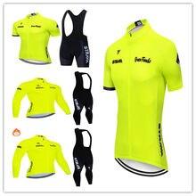 2021 STRAVA Pro Team summer cycling Jersey set Bicycle Clothing Breathable Men Short Sleeve shirt Bike bib shorts 20D Gel pad