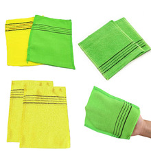2/3/5 Korea Body Scrub Shower Towels Bath Pocket Gloves Exfo