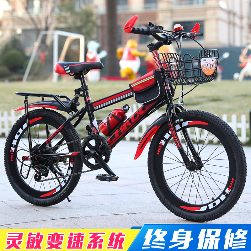 Children's Bicycle 6 10 Years Old Mountain Bike 20 Inch Single Speed Elementary School Bicycle|Bicycle|Sports & Entertainment - title=