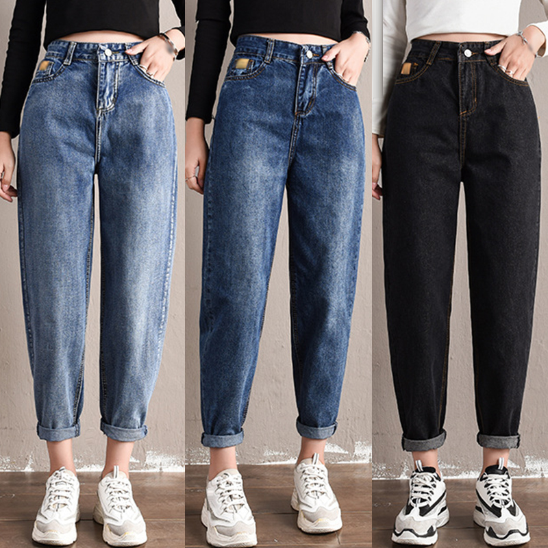 High Waist Jeans Plus Size Female Jeans For Women Korean Fashion Casual Tide Mom Jeans Women Loose Wild Harem Pants New Spring