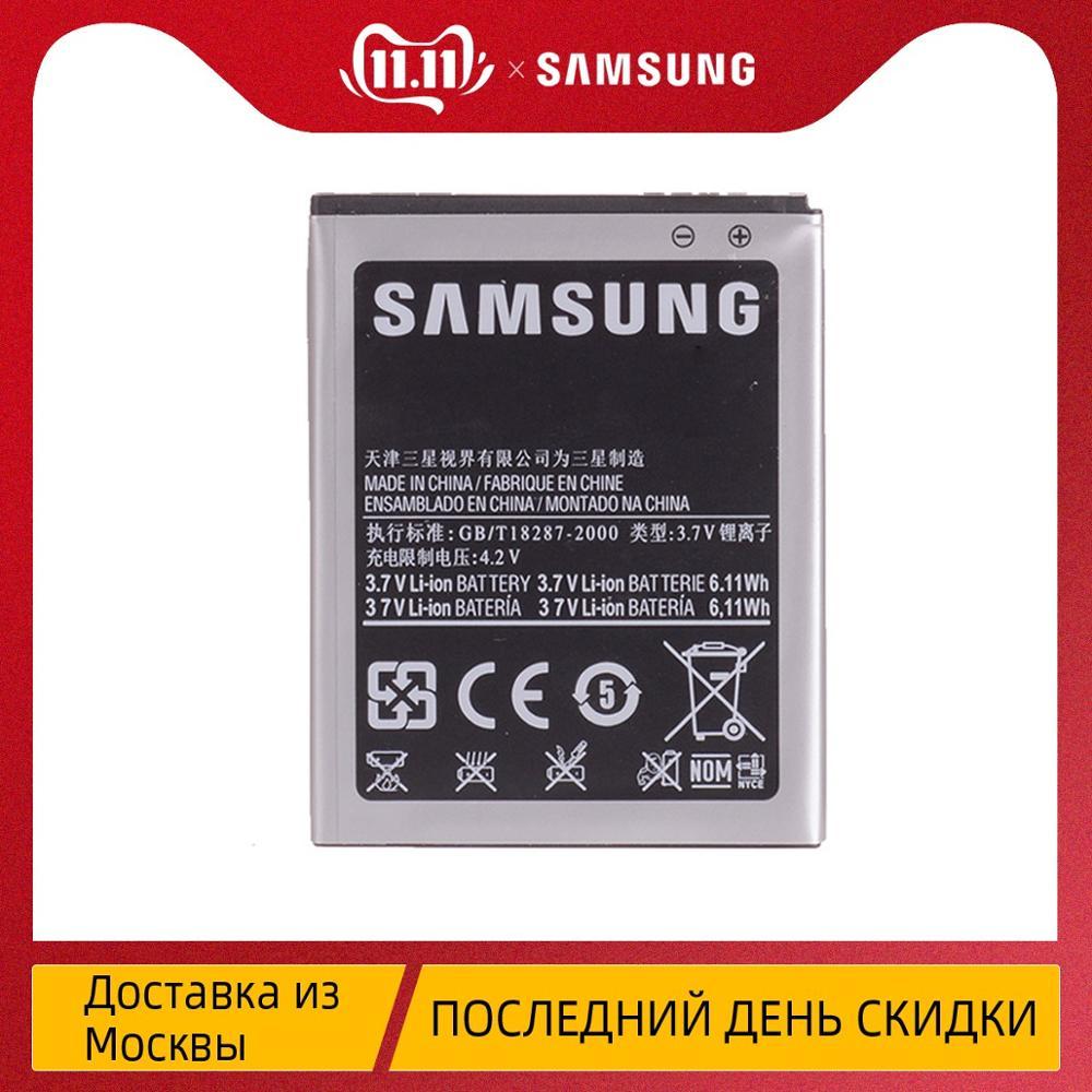 Bateria original para samsung galaxy s2 bateria i9100 i9108 i9103 i9105 i9100g i9188 EB-F1A2GBU capacidade total de substituição 1650 mah