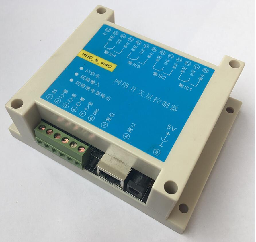 4 Input 4 Output Network Switch Ethernet Relay Switch Transparent Transmission MODBUS TCP IP Relay