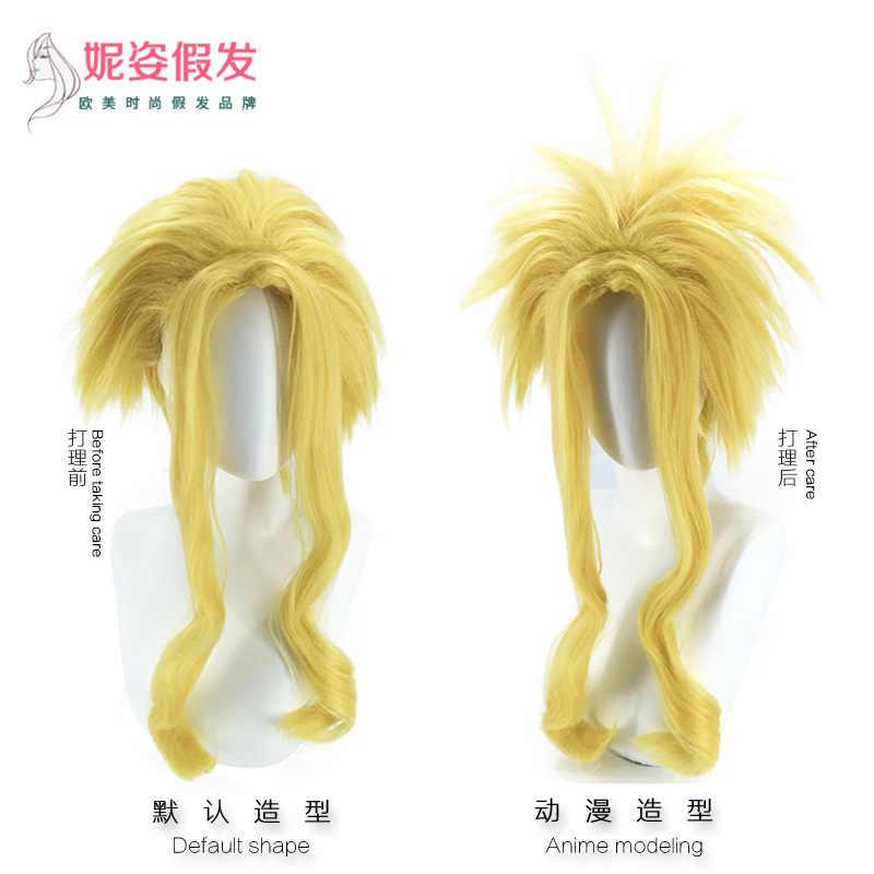 Mi héroe universitario Orr Matt Yagi jun dian Daily Life Cosplay Anime peluca fabricantes al por mayor