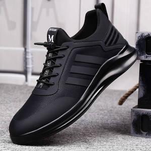 Image 4 - Damyuan รองเท้าวิ่งชายรองเท้าสบายๆความสูงเพิ่มรองเท้าผ้าใบ Non SLIP Wear resisting ชายกีฬารองเท้า