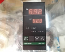 цена на YANGMING Yangming YME7000 Short Smart Meter YME-7311 Thermostat YME-7312