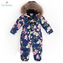 803 ילדי רוסיה חורף 30 תואר לעבות Rompers תינוק ילד הסווטשרט חם בגדי בנות חליפת שלג Windproof למטה מעיל סרבל