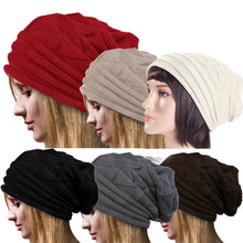 цены New Fashion Women's Lady Beret Braided Baggy Beanie Crochet Warm Winter Hat Cap Wool Knitted