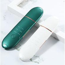 Ultrasonic Skin Scrubber Facial Pore Cleaner Blackhead Peeling Shovel Facial Scraper EMS Lifter Exfoliating Beauty Skin Care