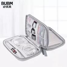 External-Hard-Drive-Case-Cover Protection-Box Disk BUBM Travel-Organizer/cable-Bag Portable
