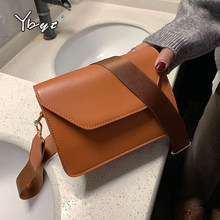YBYT casual women shoulder flap bag PU leather small square bag clutches fashion women crossbody messenger bags small handbags(China)