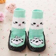 Детские носки для маленьких мальчиков и девочек, Нескользящие зимние теплые хлопковые носки-тапочки в полоску с рисунком кота для новорожденных 0-24 мес., A20