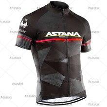 Astana men ciclismo curto camisa da bicicleta equipe downhill mtb jerseys 2021 verão respirável anti-uv premium equitação corrida camisas