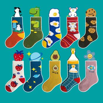 Szczęśliwe skarpetki dziecięce bawełniane zabawne skarpetki dziecięce wiosenne skarpetki frotte cieplejsze bajkowe zwierzątka dla dzieci w paski skarpetki dziewczynka chłopiec moda Sokken tanie i dobre opinie Inforest Z wełny Unisex Wool knitted Na co dzień H0535 Skarpety baby socks girls sock newborn socks socks boy infant socks