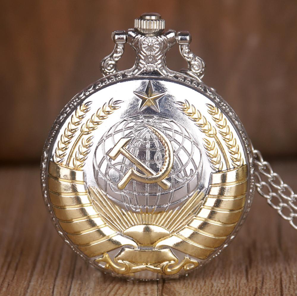 Vintage USSR Soviet Sickle Hammer Quartz Pocket Watch Necklace Sliver Gold Pendant Clock CCCP Russia Emblem Communism Fob Watch