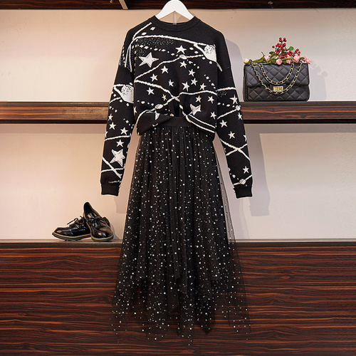 2019 Autumn Winter Black Two Piece Sets Outfits Women Stars Knitting Sweaters And Long Skirt Suits Elegant Fashion Office Sets 33