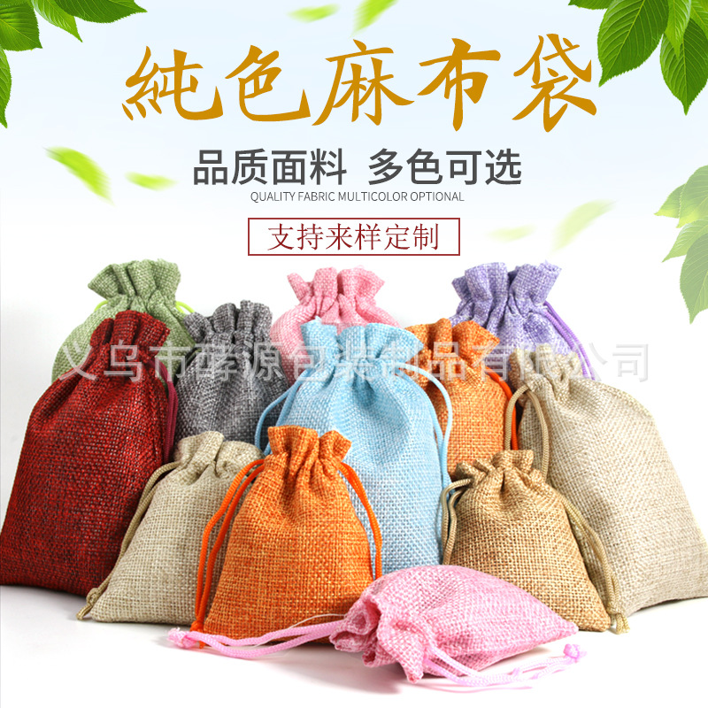 Jin Dai Cloth Bag Lucky Bag Jewelry Gift Box Crafts Cotton Linen Tips Buddhist Prayer Bead Packaging Solid Color Linen Cloth SAC